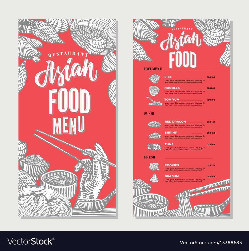 Asian Food Restaurant Menu Sketch Template Vector Image For Asian Restaurant Menu Template