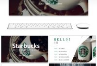 Awesome Brand Products Starbucks Brand Introduction Ppt Template For inside Starbucks Powerpoint Template