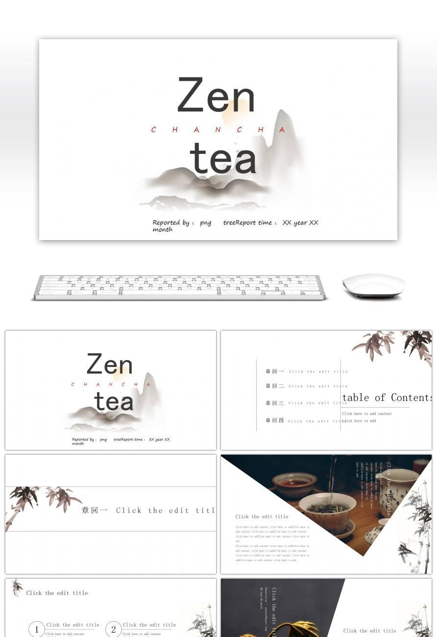 Awesome Zen Minimalist Style Ppt Templates China For Unlimited Regarding Presentation Zen Powerpoint Templates