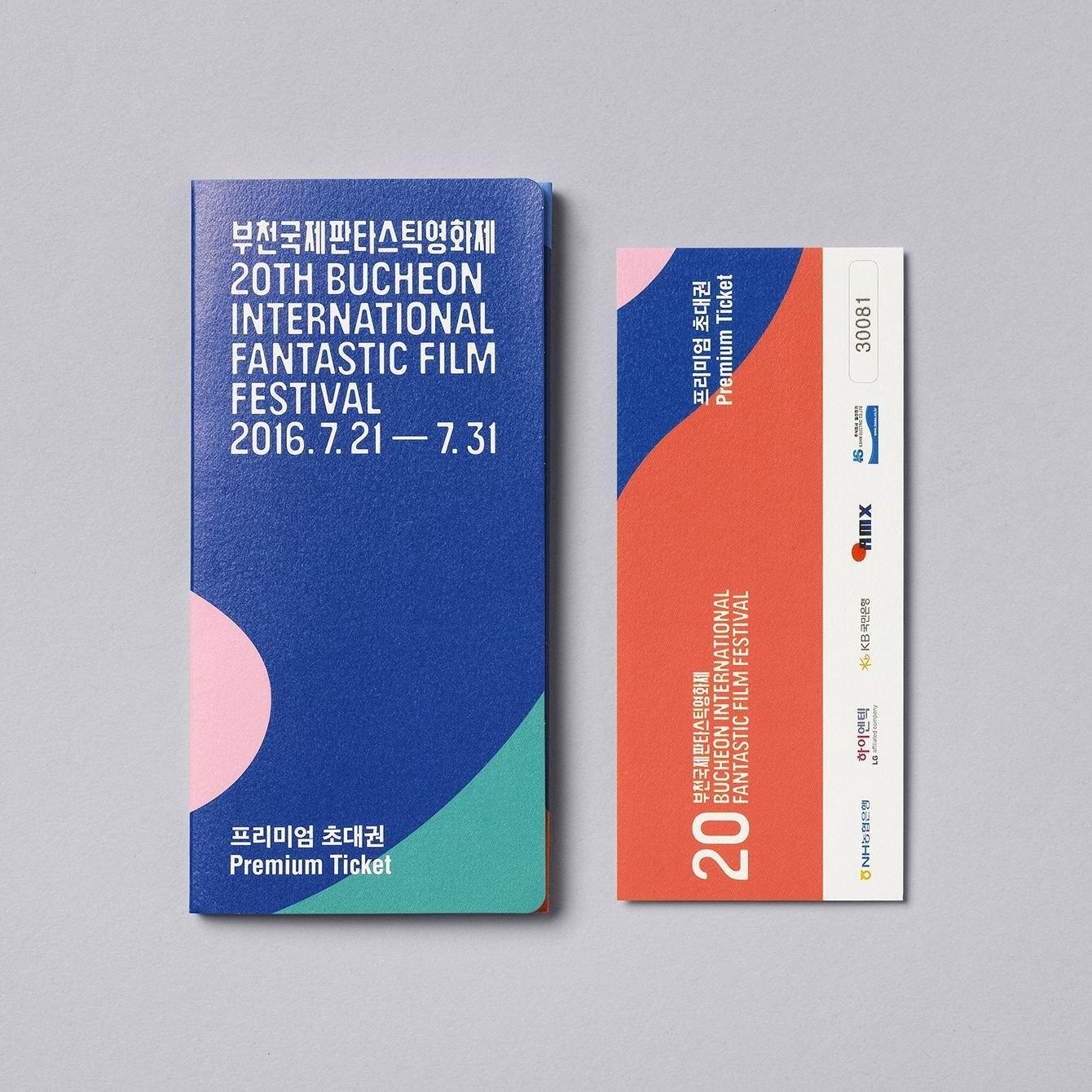 Brand Identity And Ticketsstudio Fnt For Th Bucheon Regarding Film Festival Brochure Template