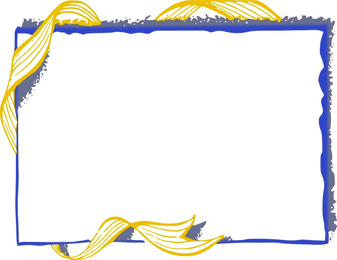 Brilliant Ideas For Award Certificate Border Template On Job Summary With Regard To Award Certificate Border Template