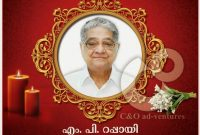 C  O Adventures Death Anniversary Card Design intended for Death Anniversary Cards Templates