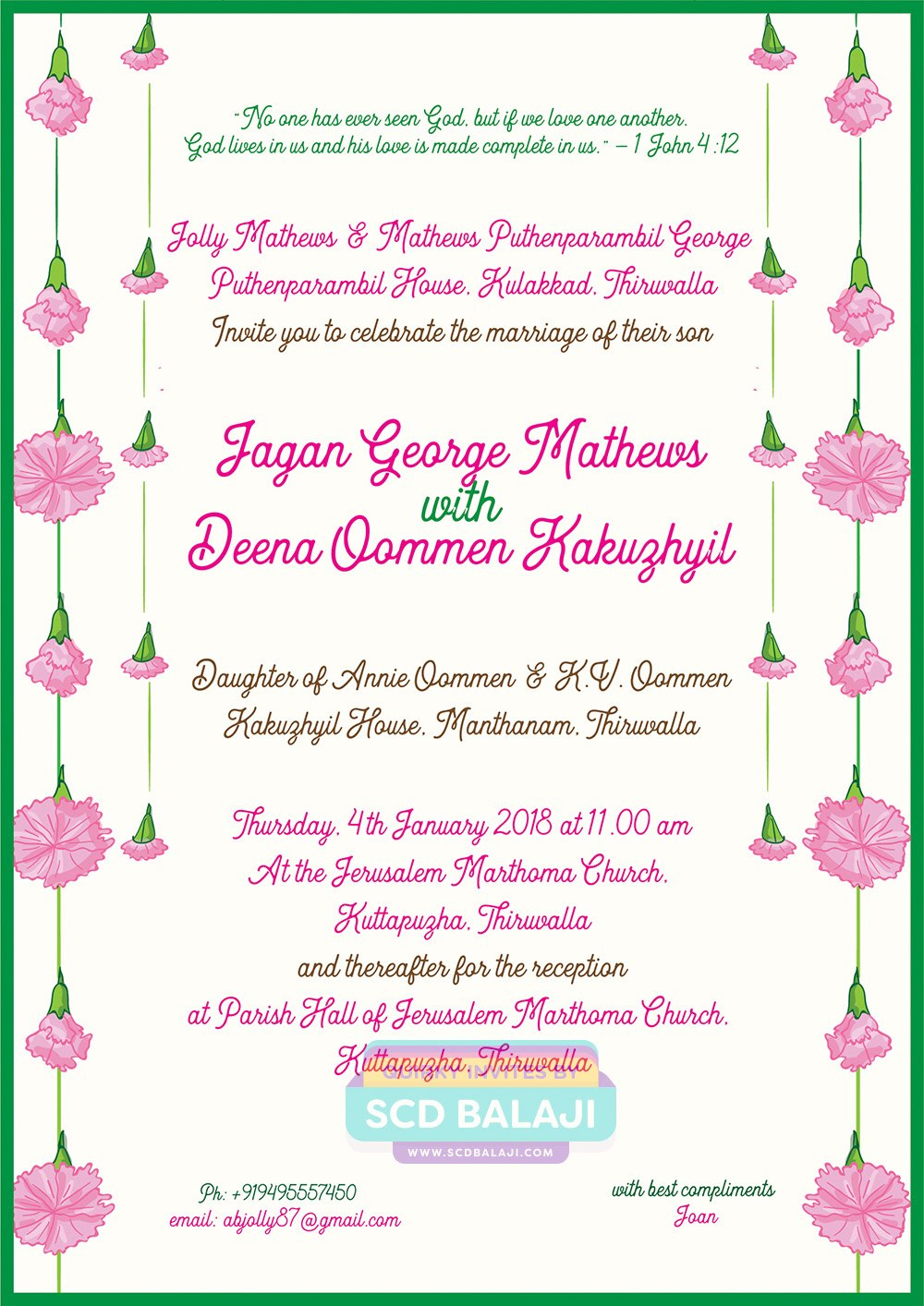 Customize Our Easy To Use Wedding Invitation Format Kerala With Church Wedding Invitation Card Template