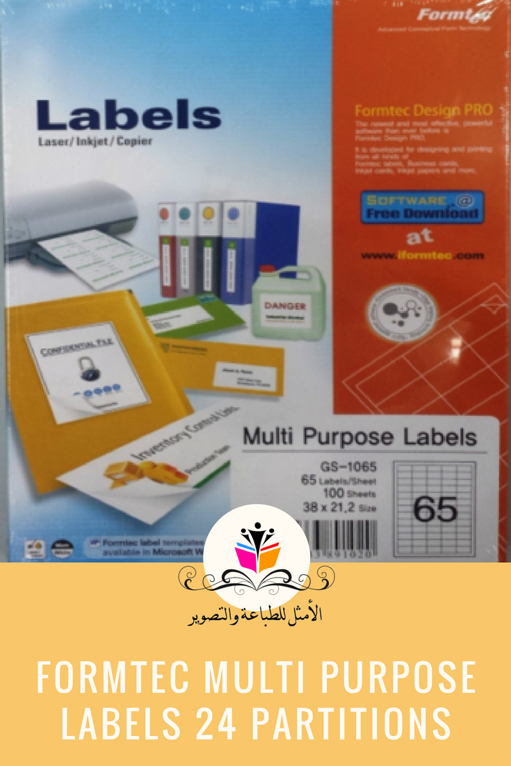 Formtec Label  Labels X Size Ftgs ليبلات \ أوراق بيضاء With 65 Label Template