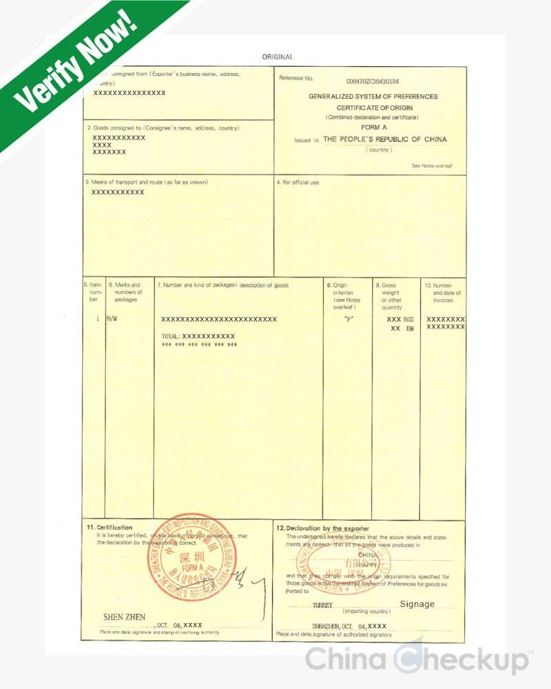 Gsp Certificate Of Origin Form A  Chinese Certificates With Certificate Of Origin Form Template