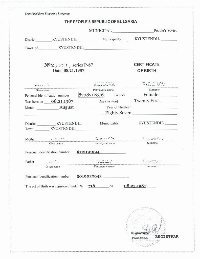 Mexican Birth Certificate Translation Template Inspirational  Of Pertaining To Death Certificate Translation Template