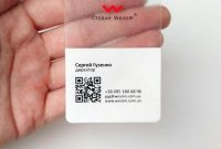 Personalized Business Card Custom Cards Template Boss Day  Etsy intended for Pvc Card Template