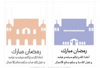 Pop Up Card Templates For Ramadan  Free Printable Popup Mosque throughout Popup Card Template Free