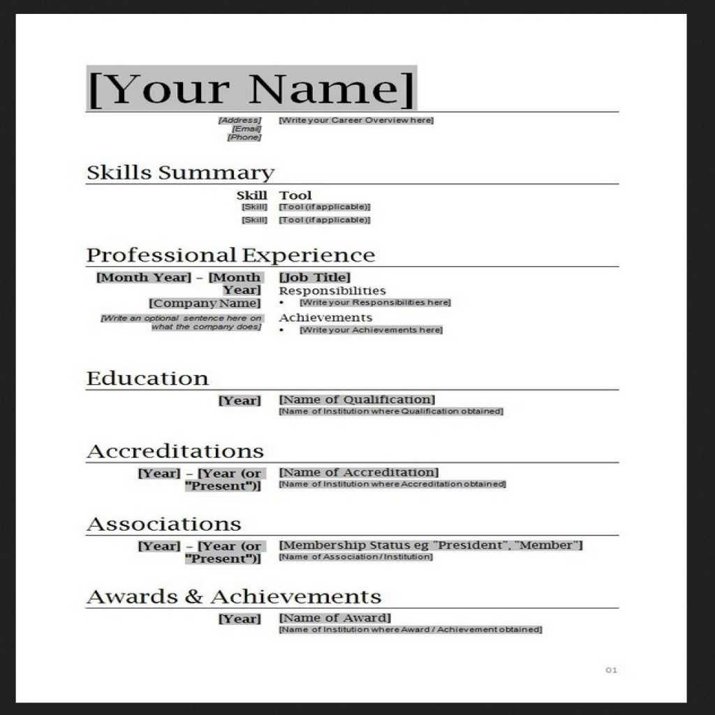 Sample Resume Blank Resume Templates For Microsoft Word Regarding Blank Resume Templates For Microsoft Word