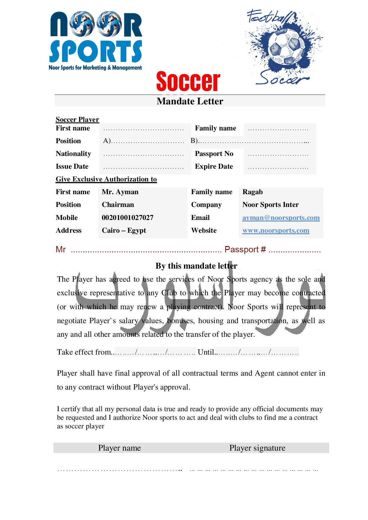 Soccer Player Mandate Letter  Noor Sports Agency Pertaining To Sole Mandate Agreement Template