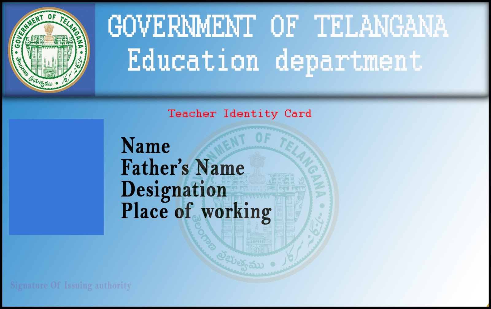 T R C  Employee Id Card Template Intended For Teacher Id Card Template