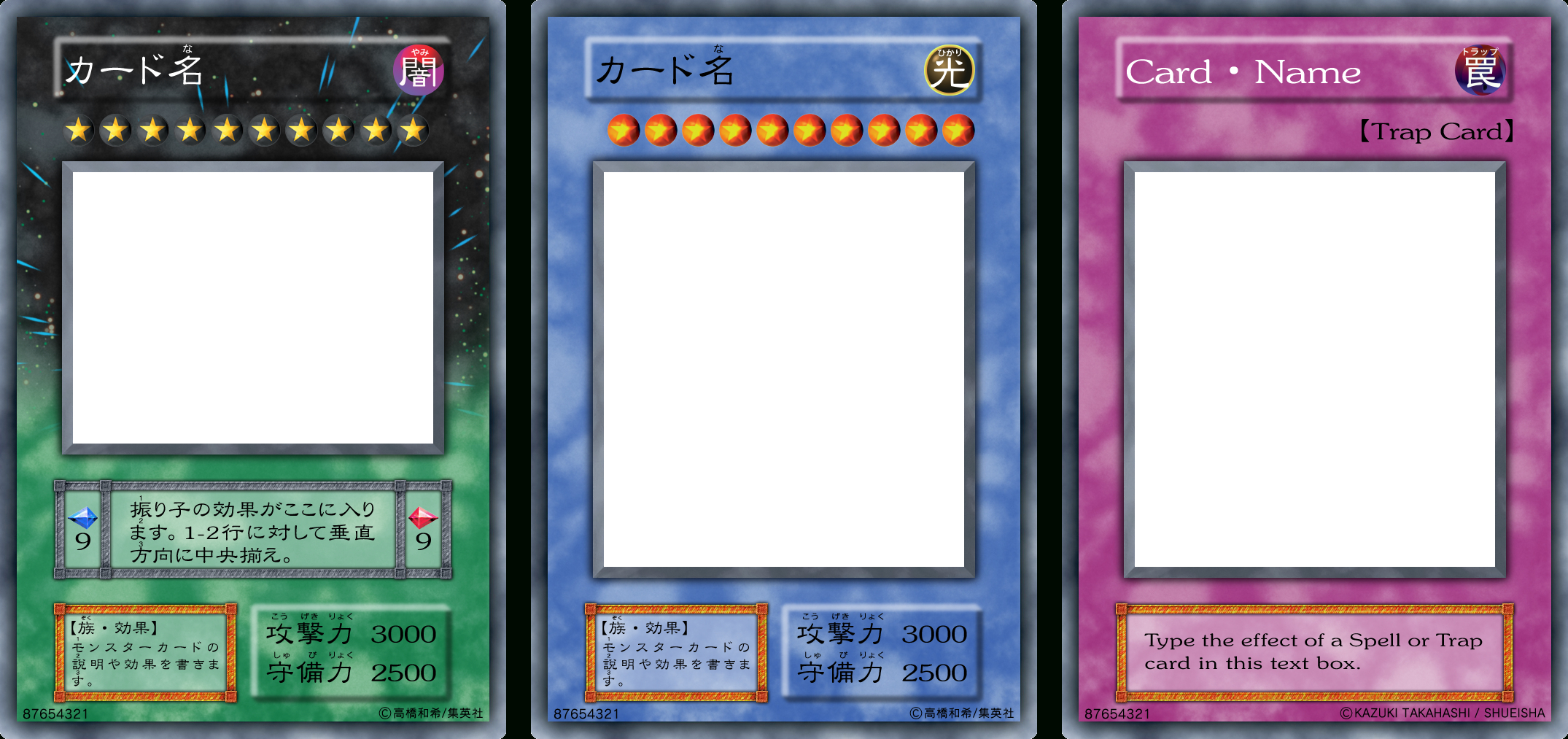 Ygo Series  Master Psd Japaneseicycatelf On Deviantart Throughout Yugioh Card Template