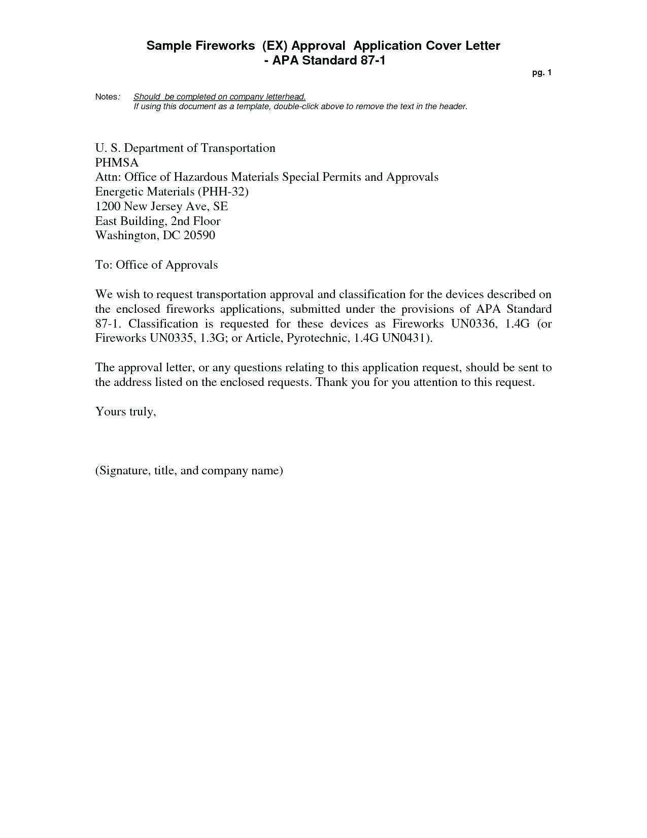 Claim Template Letter To Bank Awesome Cover Image Collections Sample Throughout Ppi Claim Form Template Letter