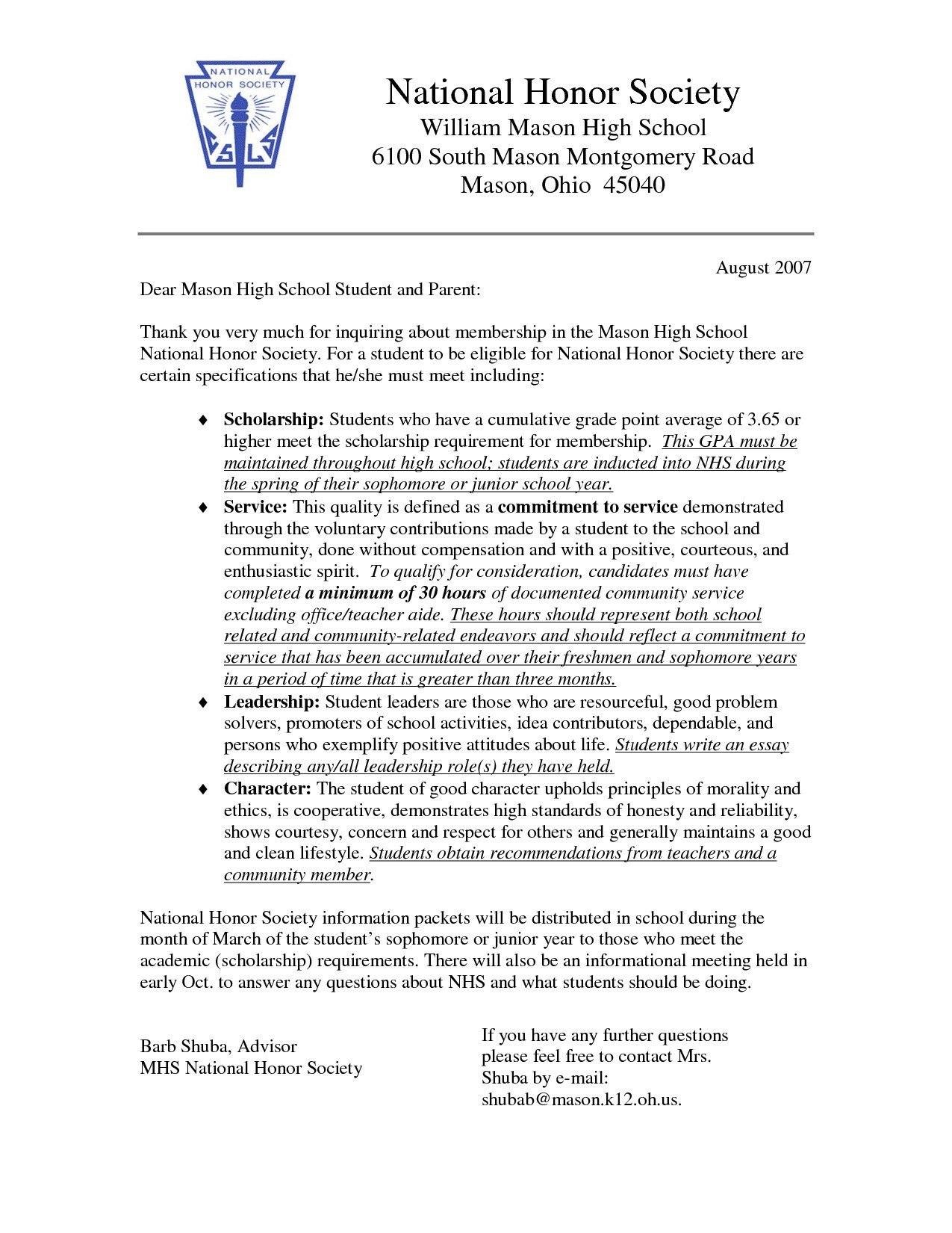 National Junior Honor Society Letter Of Recommendation Template For National Junior Honor Society Letter Of Recommendation Template