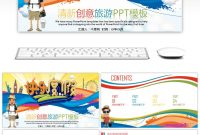 Awesome Fresh Creative Tourism Ppt Template For Unlimited Download intended for Powerpoint Templates Tourism