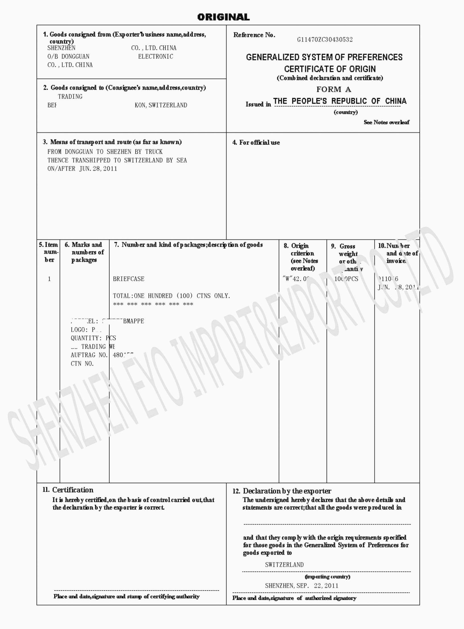 Certificate Of Origin China Form Cool Nafta Certificate Of Origin Throughout Nafta Certificate Template