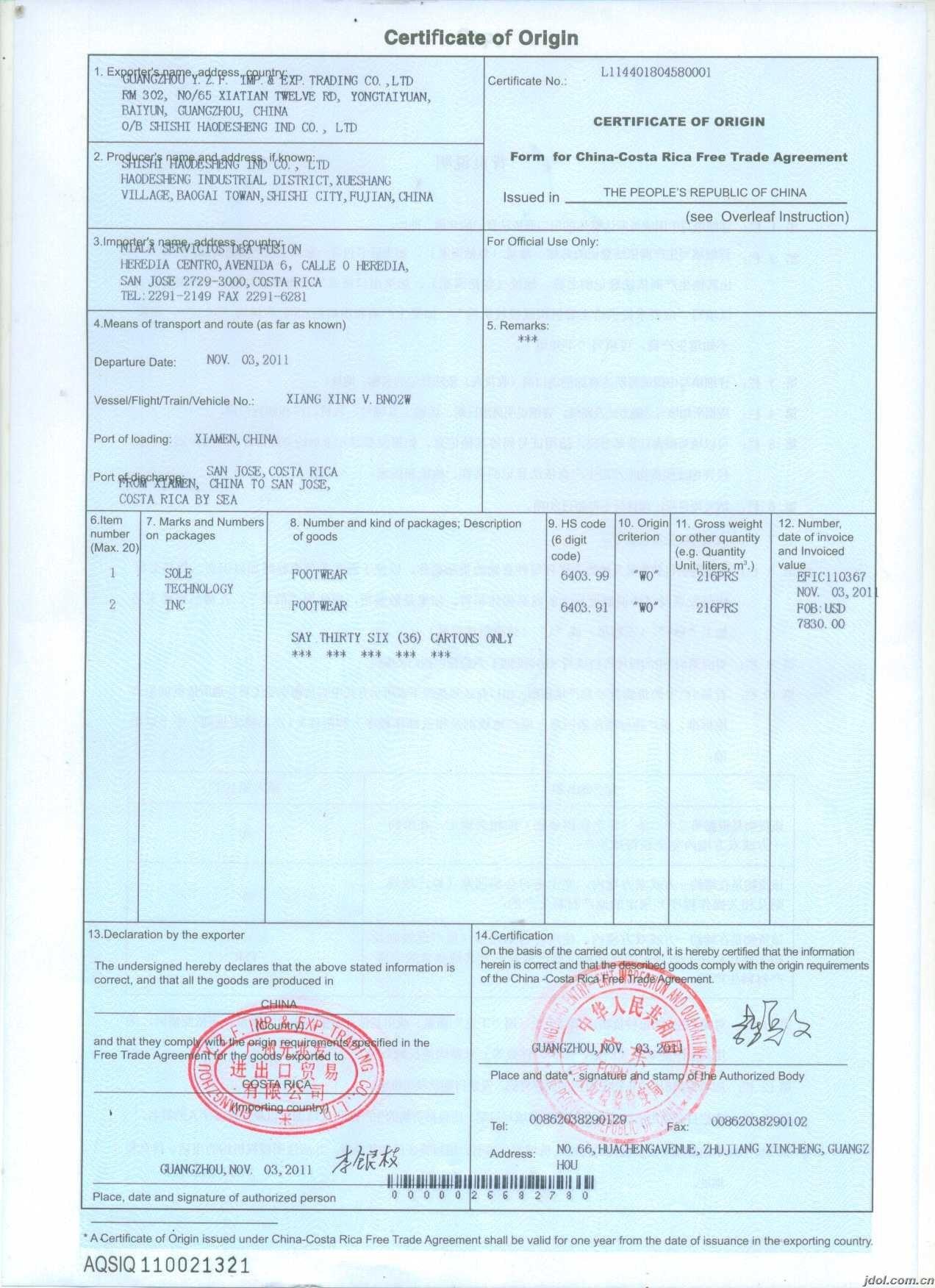 China Certificate Of Origin  Cfc Throughout Certificate Of Origin For A Vehicle Template