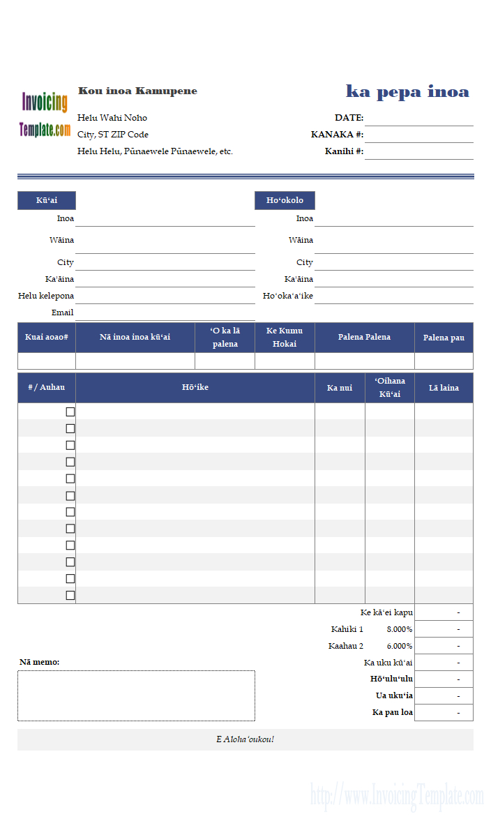 Column Invoice Templates Within Itemized Invoice Template
