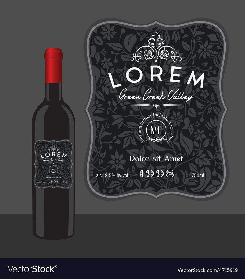 Decorative Wine Bottle Label Template Royalty Free Vector For Template For Wine Bottle Labels