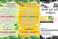 Housewarming Invitation Free Psd Template In Telugu For Design with Free Housewarming Invitation Card Template