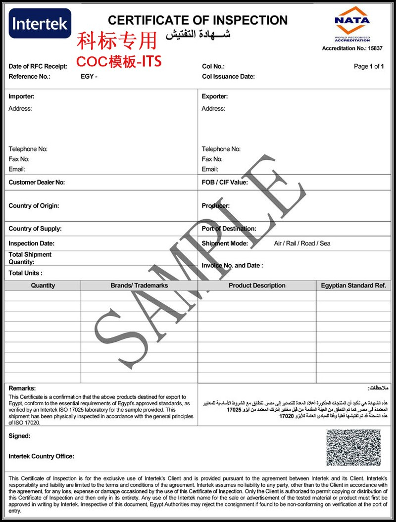 Ideas For Certificate Of Inspection Template Of Your Reference In Certificate Of Inspection Template