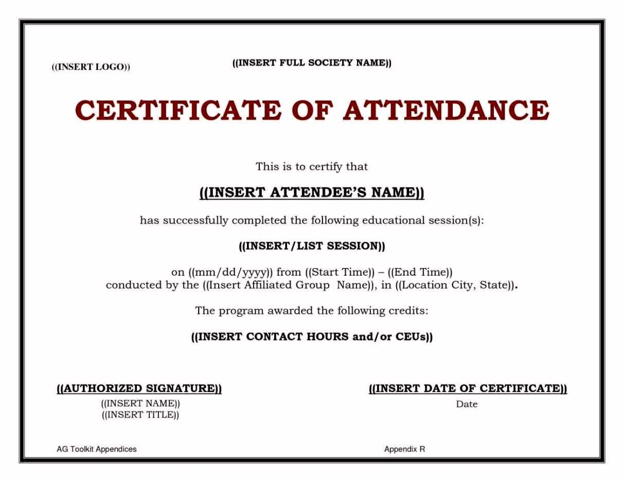 Images Of Adult Education Certificate Template  Masorler Within Continuing Education Certificate Template
