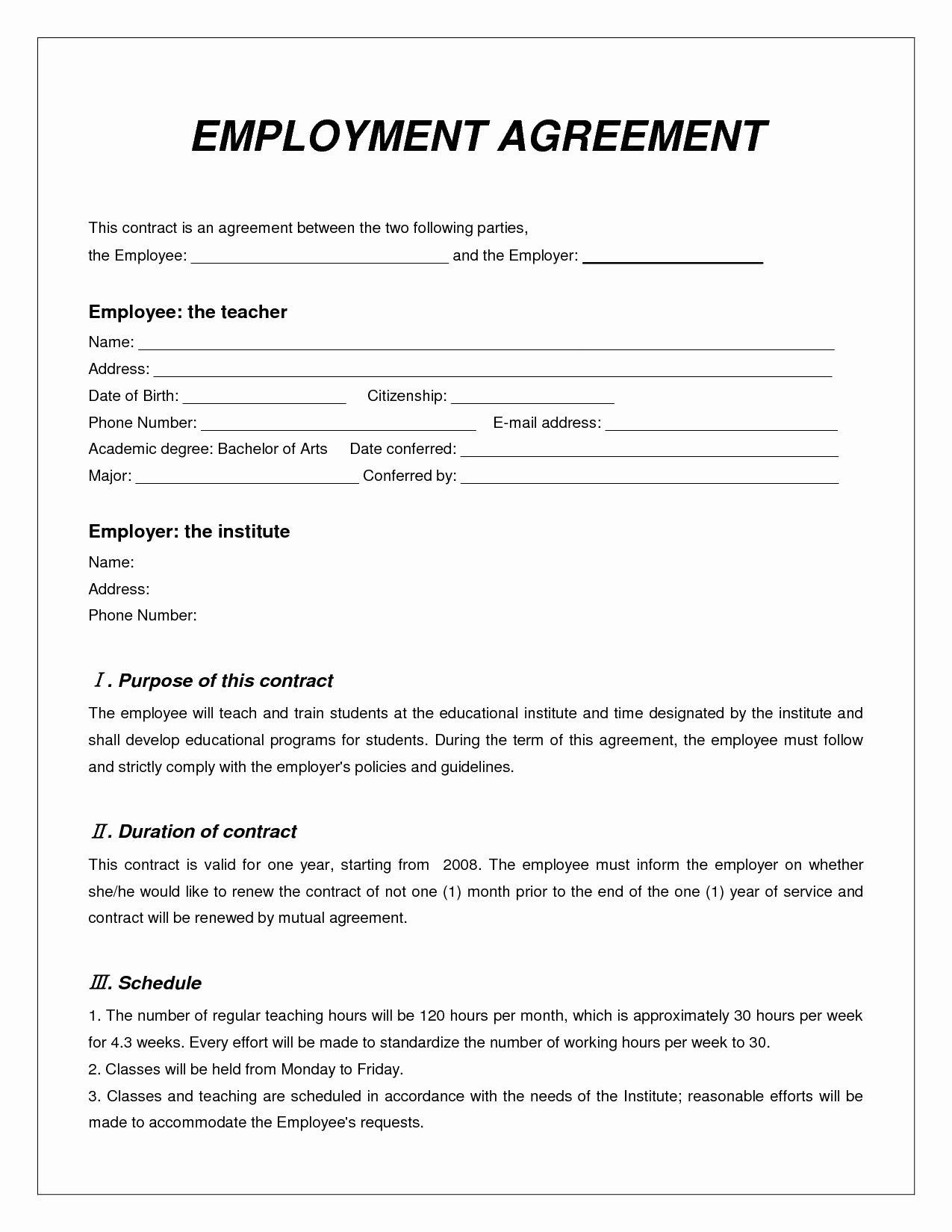 Job Agreement Letter Employee  Resume Ideas Intended For Employee Repayment Agreement Template