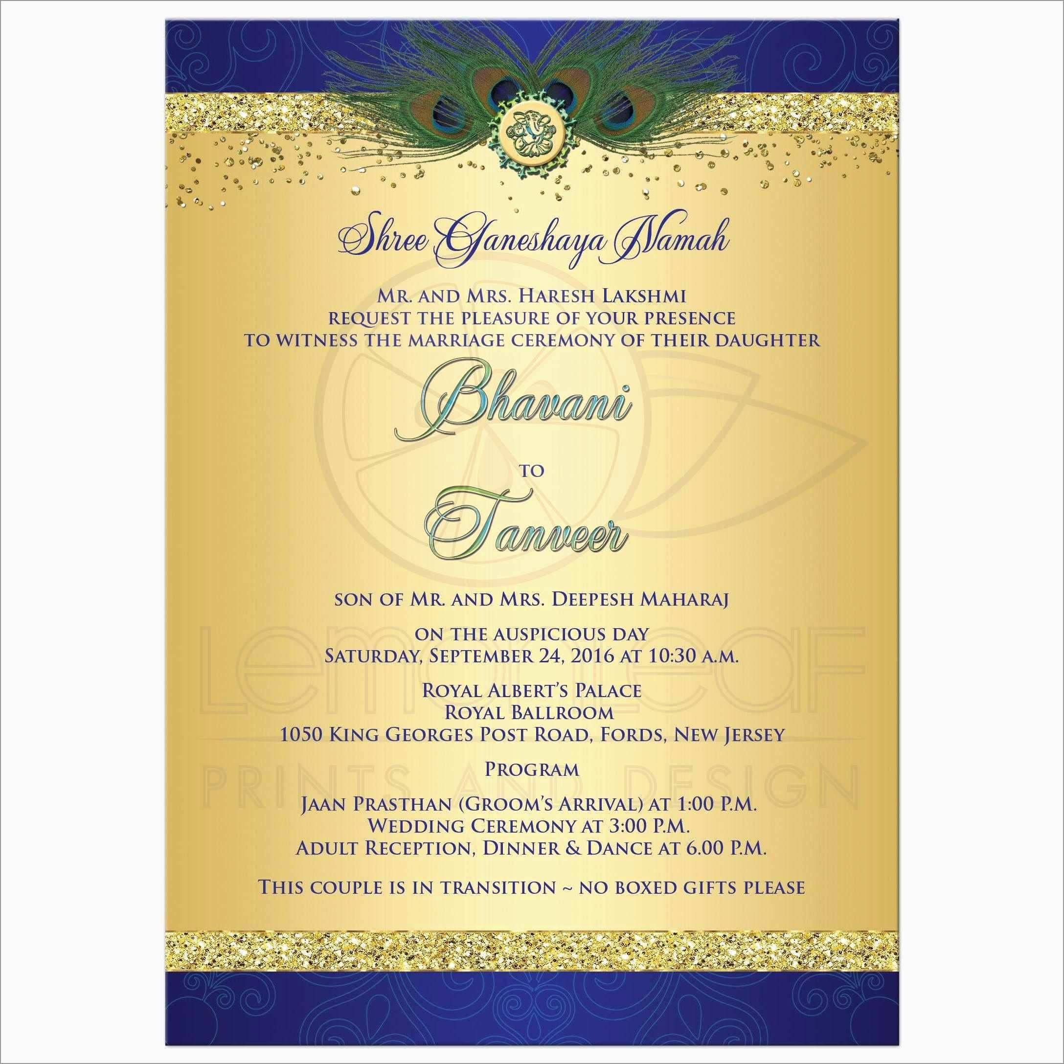 Lovely Indian Engagement Invitation Cards Templates Free Download Pertaining To Engagement Invitation Card Template