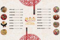 Menu Design For Chinese Restaurant  Gingerasian Inspiration regarding Asian Restaurant Menu Template