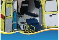 Modern Ambulance Powerpoint Template Ppt Slide for Ambulance Powerpoint Template