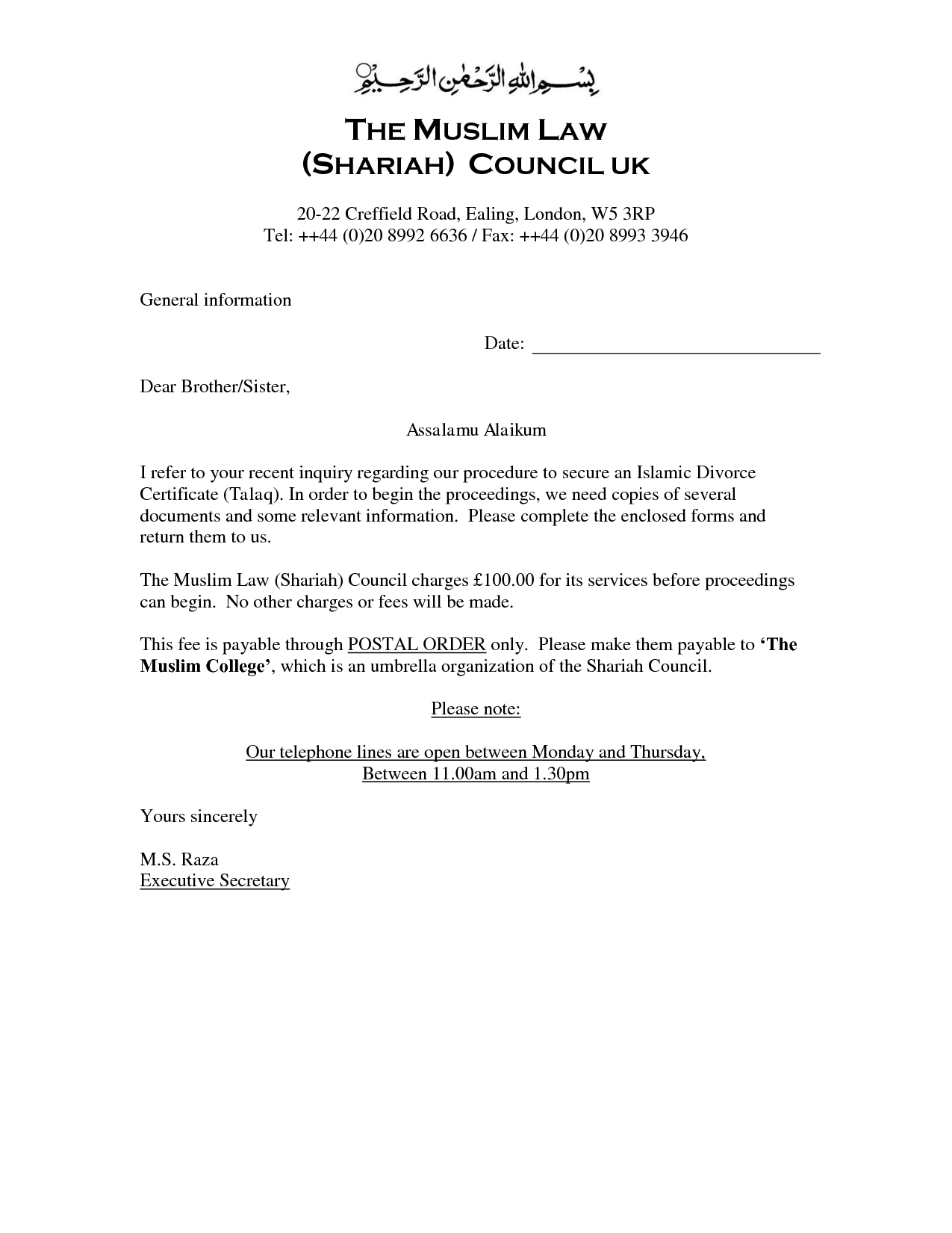 Muslim Marriage Contract Template Islamic Marriage Contract Within Islamic Divorce Agreement Template