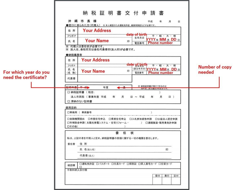Payment Certificate Template  Mandegar Inside Certificate Of Payment Template