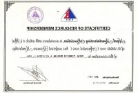 Perfect Attendance Award Template Certificate Fillable  Geekchicpro in Perfect Attendance Certificate Template