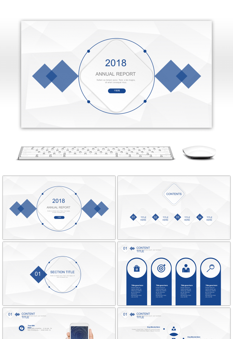 Ppt Png Images  Raker   Ppt Template Report Template Ppt Free Pertaining To Summary Annual Report Template