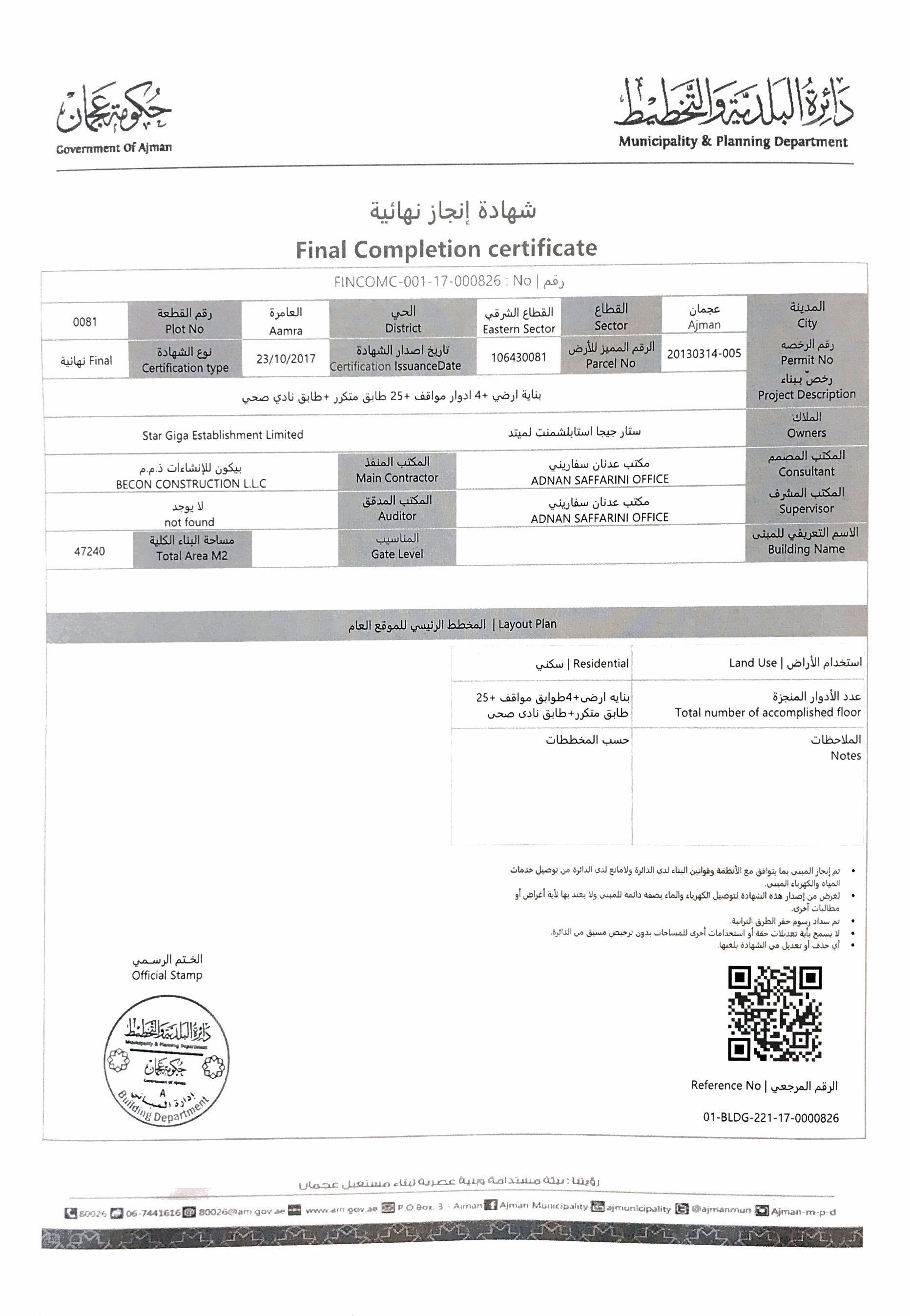 Practical Completion Certificate Template Jct  Mandegar Within Practical Completion Certificate Template Jct