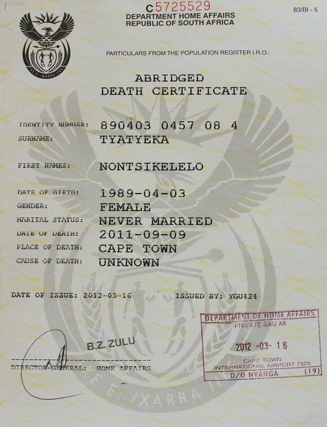Registration Of Birth And Birth Certificate South Africa  Mandegar Regarding South African Birth Certificate Template