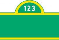 Sesame Street Logos regarding Sesame Street Banner Template