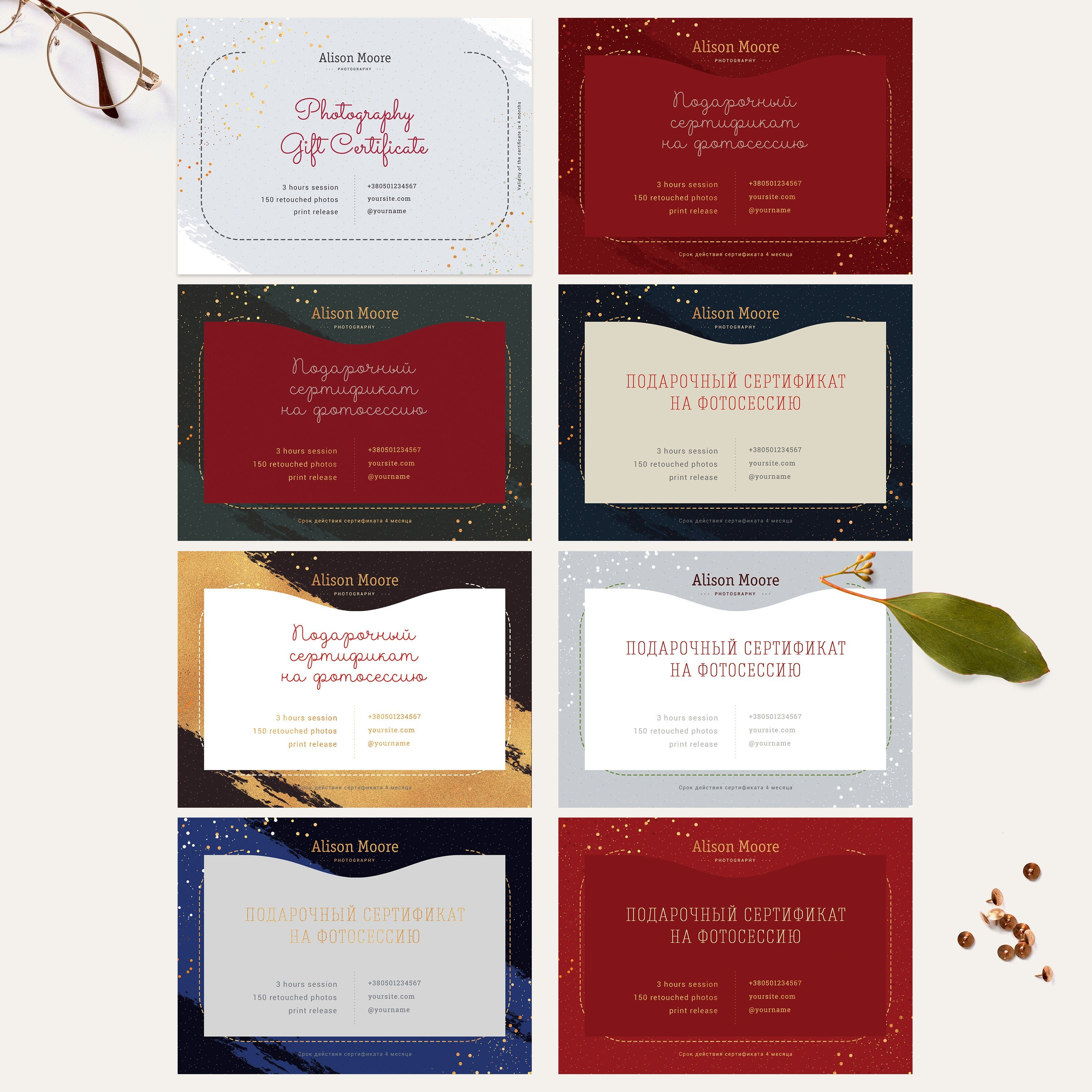 Styles Gift Certificate Template Photoshop Gift Card  Etsy In Gift Certificate Template Photoshop