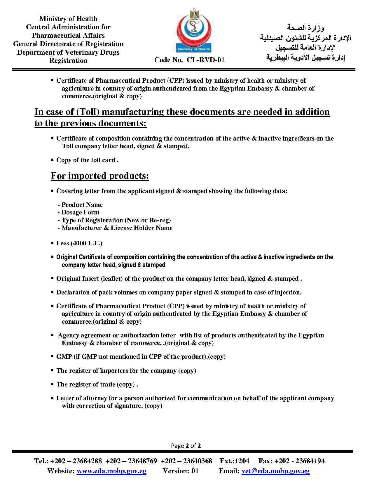 Toll Manufacturing Agreement  Templates Hunter In Toll Processing Agreement Template