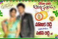 Wedding Banner Psd Templates  Wedding Designs  Wedding Banner inside Wedding Banner Design Templates